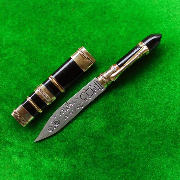 มีดหมอปากกา พ่อท่านเขียว วัดห้วยเงาะ ไม้งิ้วดำ ใบมีดขนาดยาว 3 นิ้ว ปี 2554 สวยเข้มขลัง เลขสวย 884 3