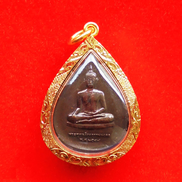 เหรียญทรงหยดน้ำพระพุทธสิงหธรรมมงคล หลัง ภ.ป.ร. พร้อมกรอบทองนพเก้า ปี 2547