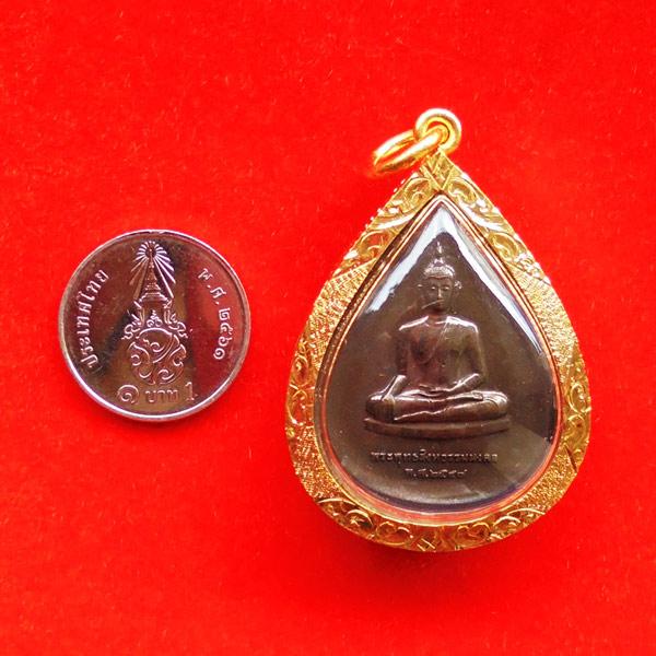 เหรียญทรงหยดน้ำพระพุทธสิงหธรรมมงคล หลัง ภ.ป.ร. พร้อมกรอบทองนพเก้า ปี 2547 2