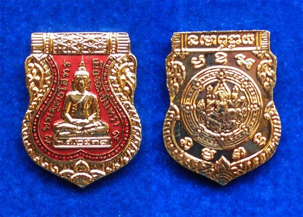 เหรียญเสมาหลวงพ่อโสธร หลังพระพิฆเนศ เนื้อกะไหล่ทองลงยา วัดแหลมแค ชลบุรี ปี 2534 พิธีใหญ่ หายาก
