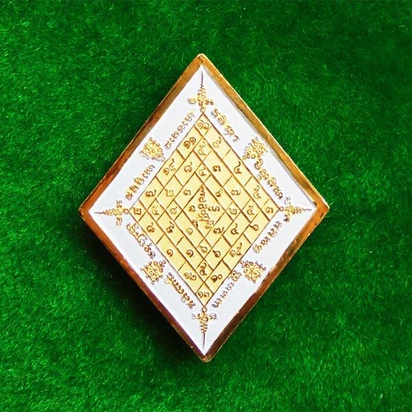 เหรียญข้าวหลามตัด หลวงปู่เอี่ยม หลังยันต์โสฬสมงคล งานจิวเวลรี่ลงยาสีธงชาติ วัดสะพานสูง ปี 58 1