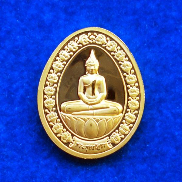เหรียญพระพุทธโสธร รูปไข่ งานผูกพัทธสีมา ฝังลูกนิมิต พระอุโบสถหลังใหม่ เนื้อกะไหล่ทองพ่นทราย สุดสวย