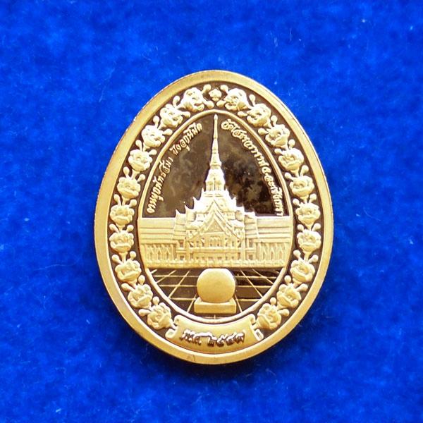 เหรียญพระพุทธโสธร รูปไข่ งานผูกพัทธสีมา ฝังลูกนิมิต พระอุโบสถหลังใหม่ เนื้อกะไหล่ทองพ่นทราย สุดสวย 1