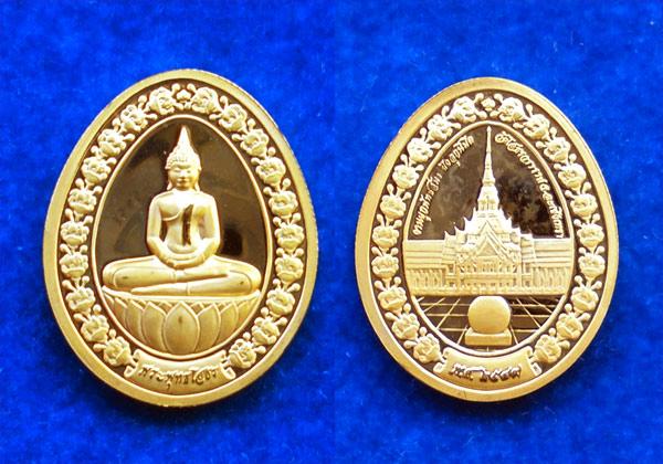 เหรียญพระพุทธโสธร รูปไข่ งานผูกพัทธสีมา ฝังลูกนิมิต พระอุโบสถหลังใหม่ เนื้อกะไหล่ทองพ่นทราย สุดสวย 2