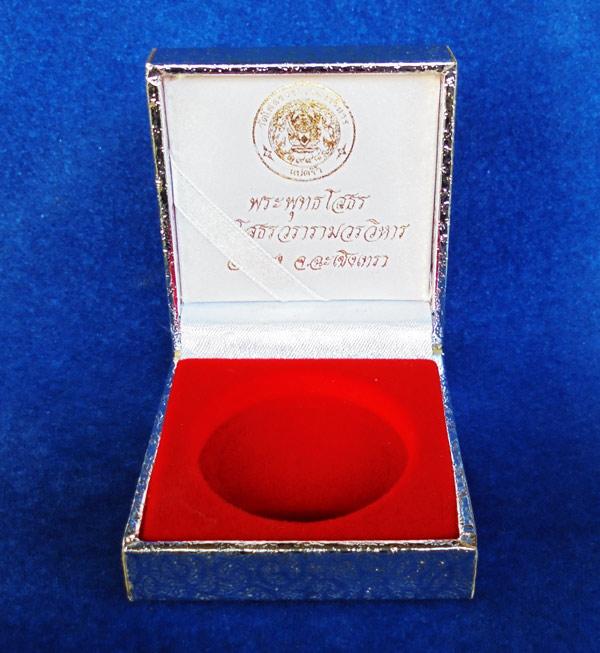 เหรียญพระพุทธโสธร รูปไข่ งานผูกพัทธสีมา ฝังลูกนิมิต พระอุโบสถหลังใหม่ เนื้อกะไหล่ทองพ่นทราย สุดสวย 4