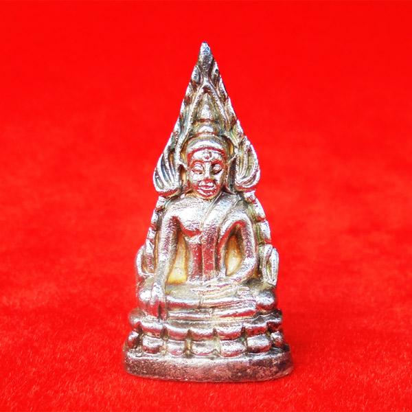 พระพุทธชินราชหล่อ เนื้อเงิน พระภาวนาวิสุทธิเถร กมฺพโล วัดเทพศิรินทราวาสครบรอบ 90 ปี ปี 2538 สวยหายาก