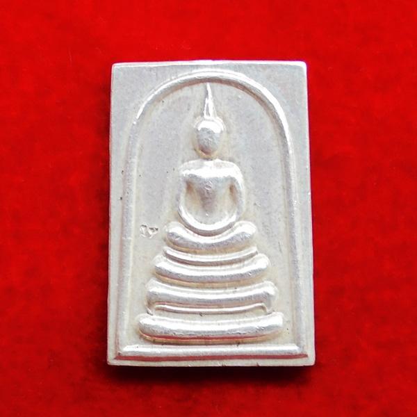 เหรียญพระสมเด็จ ญสส สมเด็จพระสังฆราช ที่ระลึกเปิดคลีนิคมูลนิธิศรีรัตนโกสินทร์ เนื้อเงิน สวยมาก หายาก