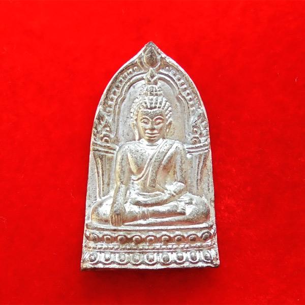 พระพุทธชินราชใบเสมา เนื้อชินเงิน หรือปรอทขาว รุ่นประทานพร วัดพระศรีรัตนมหาธาตุ จ.พิษณุโลก ปี 47