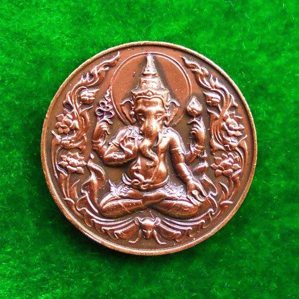 เหรียญพระพิฆเนศ ปางประทานพร  สร้างโดยหุ่นละครเล็กโจหลุยส์ เนื้อทองชมพู ปี 2551 ศิลปะสุดสวย 8