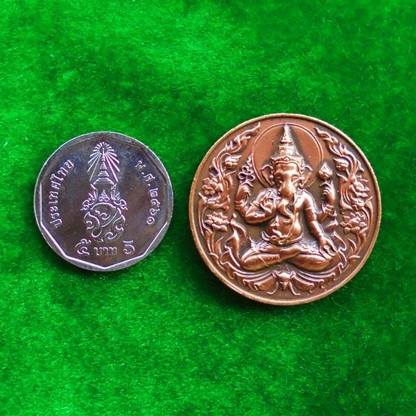 เหรียญพระพิฆเนศ ปางประทานพร  สร้างโดยหุ่นละครเล็กโจหลุยส์ เนื้อทองชมพู ปี 2551 ศิลปะสุดสวย 8 3