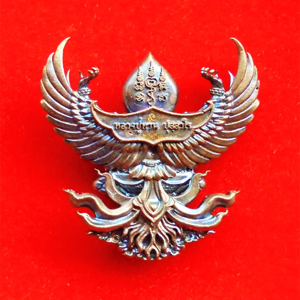 พญาครุฑมหาอำนาจ รุ่นแรก หลวงปู่ทวน วัดโป่งยาง จ.จันทรบุรี เนื้อชนวนผิวรุ้ง ปี 2560 เลขสวย 553 1
