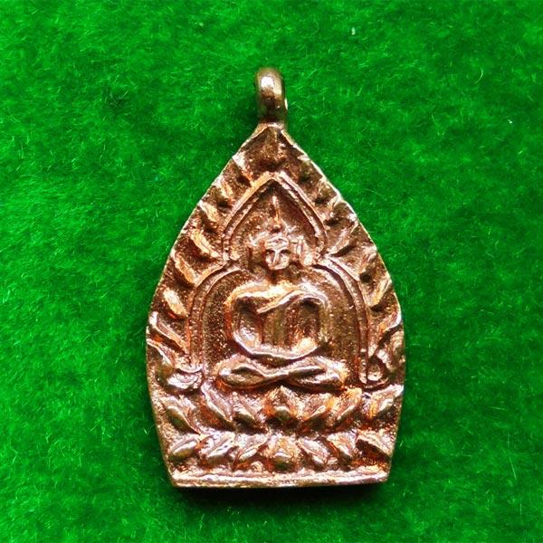 เหรีญหล่อเจ้าสัว ครูบาดวงดี วัดบ้านฟ่อน จ.เชียงใหม่ รุ่นเจ้าสัวดวงดี เนื้อทองแดง ปี 2558 สวยมากหายาก