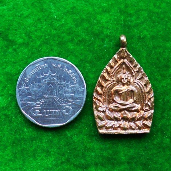 เหรีญหล่อเจ้าสัว ครูบาดวงดี วัดบ้านฟ่อน จ.เชียงใหม่ รุ่นเจ้าสัวดวงดี เนื้อทองแดง ปี 2558 สวยมากหายาก 3