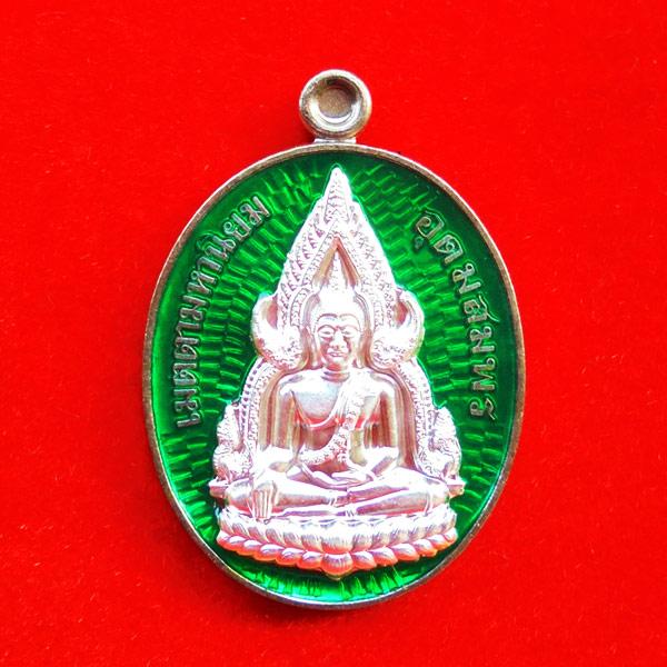 เหรียญพระพุทธชินราช หลวงปู่แสน รุ่นพุทธมงคลแสนบารมีทวีทรัพย์ เนื้อนวะหน้ากากเงินลงยาเขียว เลข 70