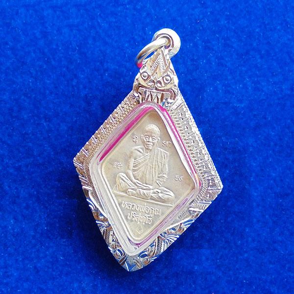 เหรียญข้าวหลามตัดหลวงพ่อคูณ รุ่นฉลองกึ่งศตวรรษ ธนาคารกรุงเทพ เนื้อเงิน ปี 2537 ตลับเงิน สวย หายาก