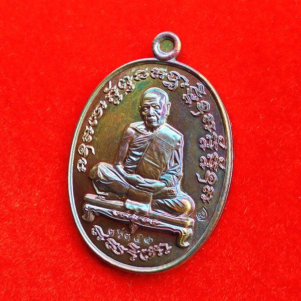 เหรียญเจริญพรสัตตมาส หลวงปู่ทิม อิสริโก เนื้อทองแดงผิวรุ้ง ปี 2558 สุดสวย น่าสะสม