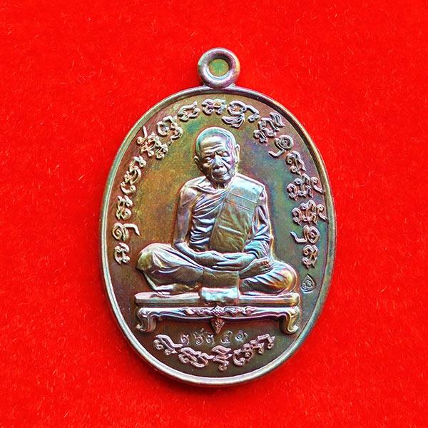เหรียญเจริญพรสัตตมาส หลวงปู่ทิม อิสริโก เนื้อทองแดงผิวรุ้ง ปี 2558 สุดสวย น่าสะสม 1