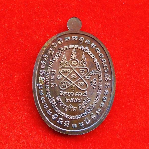 เหรียญเจริญพรสัตตมาส หลวงปู่ทิม อิสริโก เนื้อทองแดงผิวรุ้ง ปี 2558 สุดสวย น่าสะสม 2