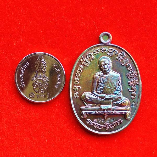 เหรียญเจริญพรสัตตมาส หลวงปู่ทิม อิสริโก เนื้อทองแดงผิวรุ้ง ปี 2558 สุดสวย น่าสะสม 3