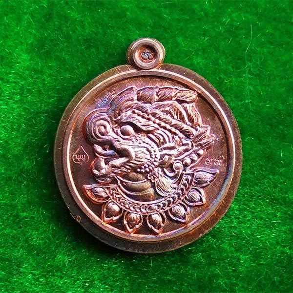 เลขสวย 99 เหรียญหนุมาน ปราบไตรจักร หลวงปู่บุญ สวนนิพพาน วัดปอแดง เนื้อทองแดง ปี 2559