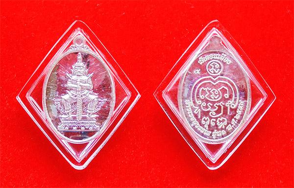 เหรียญท้าวเวสสุวรรณ วัดดอนเมือง เนื้อเงิน รุ่นแรก ปี 2559 หลวงพ่อแคล้ว วัดดอนเมือง เลข 5 สวยมาก 2