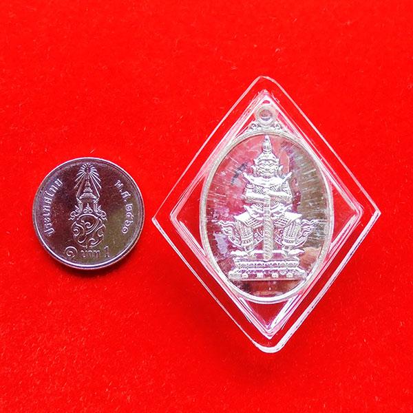 เหรียญท้าวเวสสุวรรณ วัดดอนเมือง เนื้อเงิน รุ่นแรก ปี 2559 หลวงพ่อแคล้ว วัดดอนเมือง เลข 5 สวยมาก 3