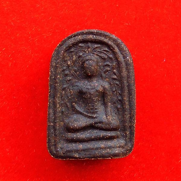พระพิมพ์เศียรโล้นสะดุ้งกลับ เนื้อผงยาวาสนาจินดามณี หลวงปู่เจือ วัดกลางบางแก้ว ปี 2551 องค์ 35