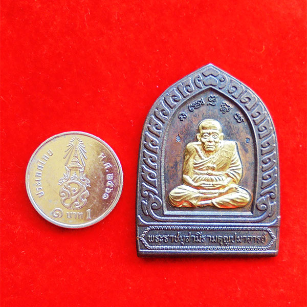 เหรียญหลวงปู่ทวด ร่ำรวย ปลอดภัย หน้ากากทอง ญสส. 84 พรรษา สมเด็จพระสังฆราช วัดบวรนิเวศ ปี 40 3