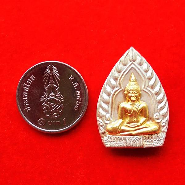 เหรียญเจ้าสัว พระศรีศากยมุนี รุ่นเสด็จทรงยกฉัตร เนื้อเงินหน้ากากทองคำ ปี 2536 สวยมาก สุดหายาก 3