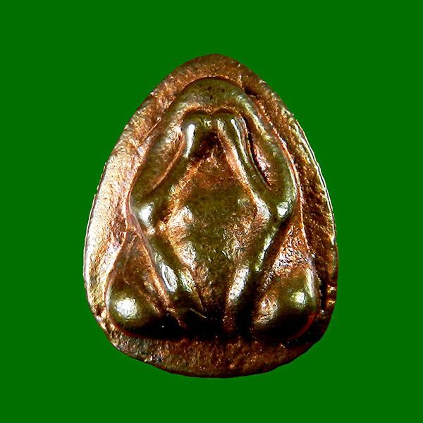พระปิดตา หลวงปู่หลุย วัดราชโยธา เนื้อนวโลหะ ปี 2550 สวยเข้มขลัง หายากแล้ว 1