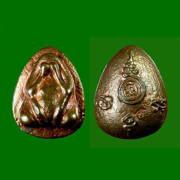 พระปิดตา หลวงปู่หลุย วัดราชโยธา เนื้อนวโลหะ ปี 2550 สวยเข้มขลัง หายากแล้ว