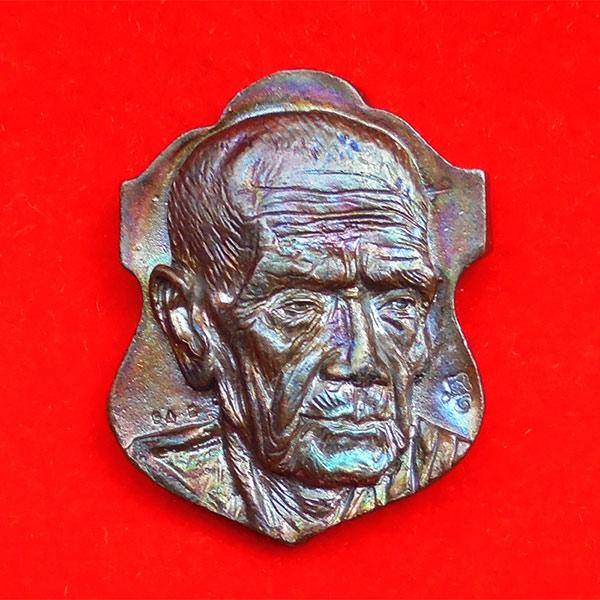 เหรียญหล่อโบราณ หลวงปู่หมุน รุ่นลายมือมหาเศรษฐี พิมพ์หมดห่วง เนื้อนวโลหะชนวนเก่าผิวรุ้ง เลข 542