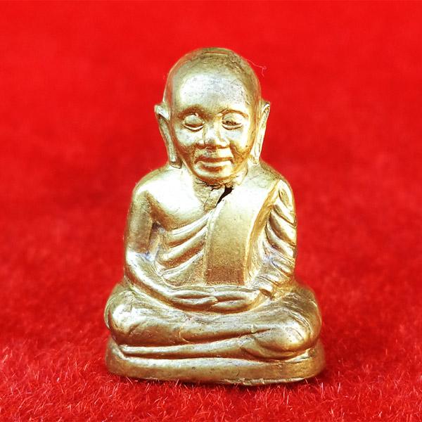 พิมพ์กรรมการ รูปหล่อหลวงพ่อเงิน วัดบางคลาน รุ่นเพิร์ธ ปี 2537 เนื้อทองเหลือง ตอกโค้ดที่ใต้ฐาน หายาก