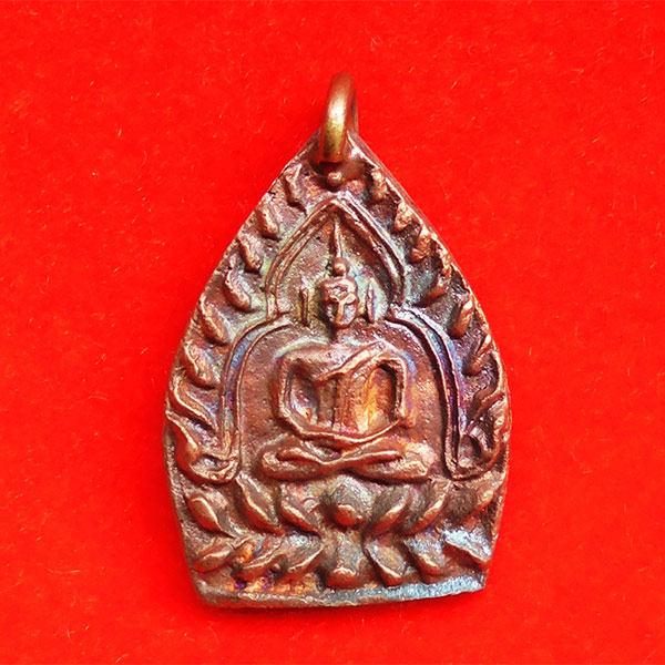 เหรียญหล่อเจ้าสัว เนื้อขี้นกเขาเปล้า หลวงปู่บุญ อาจาโร วัดนิลาวรรณฯ เพชรบูรณ์ สร้าง 688 องค์