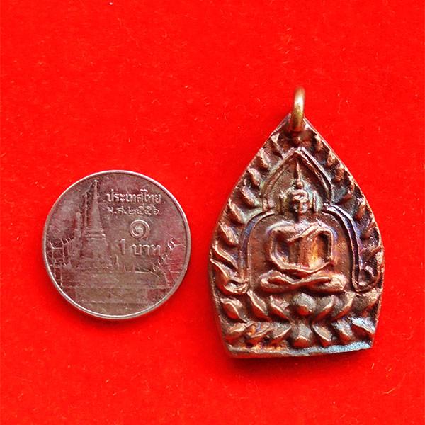 เหรียญหล่อเจ้าสัว เนื้อขี้นกเขาเปล้า หลวงปู่บุญ อาจาโร วัดนิลาวรรณฯ เพชรบูรณ์ สร้าง 688 องค์ 2