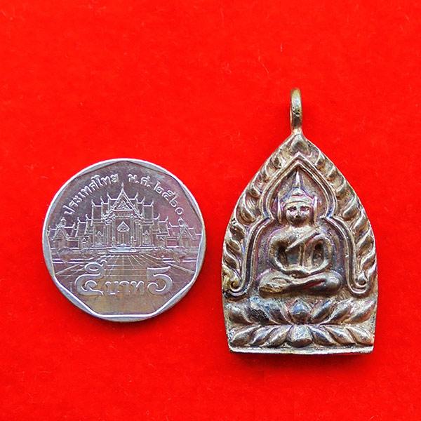 เหรียญหล่อเจ้าสัว รุ่นแรก เนื้อชนวนนวะ สมเด็จพระญาณสังวร สมเด็จพระสังฆราช วัดบวรฯ ปี 2536 เลข 373 2