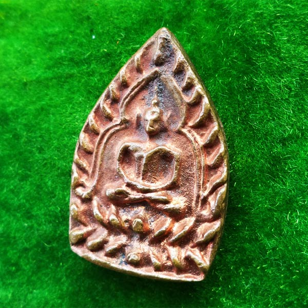 เหรียญเจ้าสัว ที่ระลึกสร้างสะพาน วัดเฉลิมพระเกียรติ ร. ๔ เขตลาดกนะบัง กรุงเทพ 21 มีนาคม ๒๕๕๖