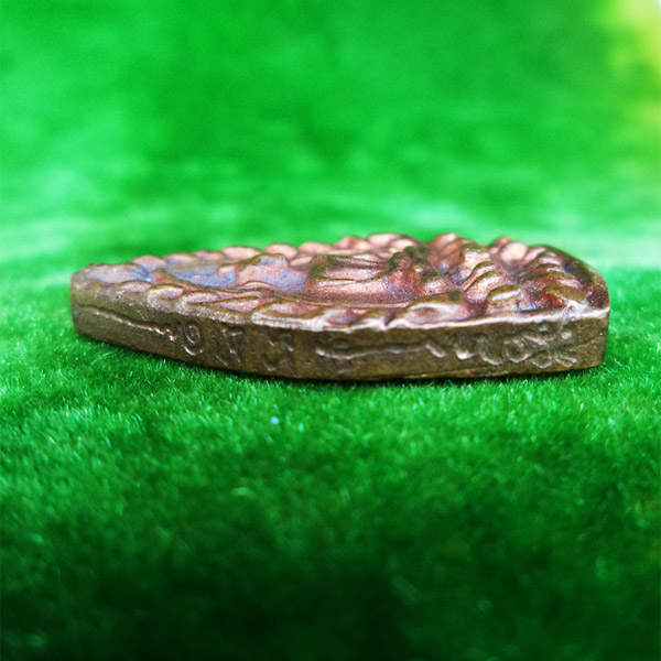 เหรียญเจ้าสัว ที่ระลึกสร้างสะพาน วัดเฉลิมพระเกียรติ ร. ๔ เขตลาดกนะบัง กรุงเทพ 21 มีนาคม ๒๕๕๖ 4