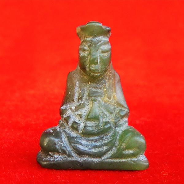 พระหินหยกแกะ พิมพ์เจ้าแม่กวนอิม วัดธรรมมงคล สร้างโดยพระอาจารย์วิริยังค์ ปี 2536 สวยหายาก
