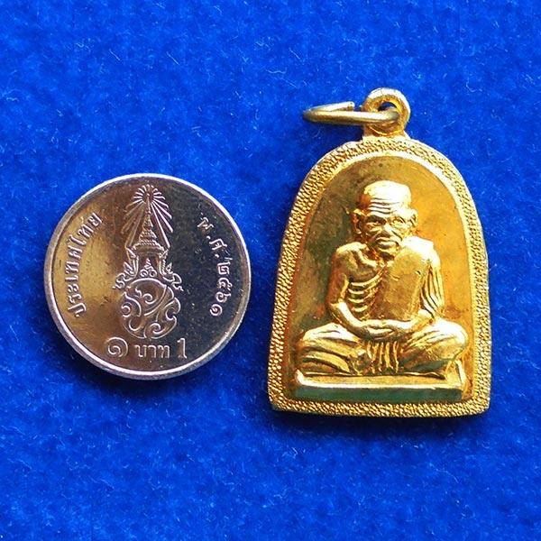 เหรียญหลวงพ่อเงิน บางคลาน เนื้อทองเหลือง หนังสือสายสิญจน์สร้างแจก หลวงปู่ดู่ อยุธยา ปลุกเสก 3