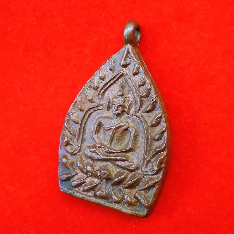 สุดสวย เหรียญเจ้าสัว 2 ตำรับหลวงปู่บุญ วัดกลางบางแก้ว เนื้อทองแดง ปี 2535 พระเครื่องแห่งความร่ำรวย 1