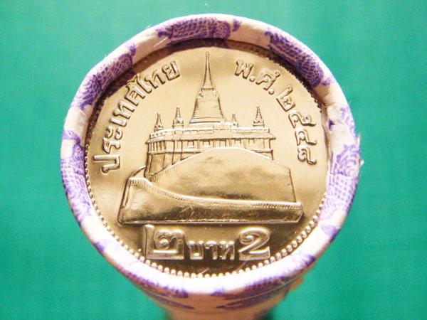 เหรียญ 2 บาท สีเงินรุ่นแรก ปี 2548 สภาพ unc ไม่ผ่านการใช้ 1 หลอด จำนวน 50 เหรียญ