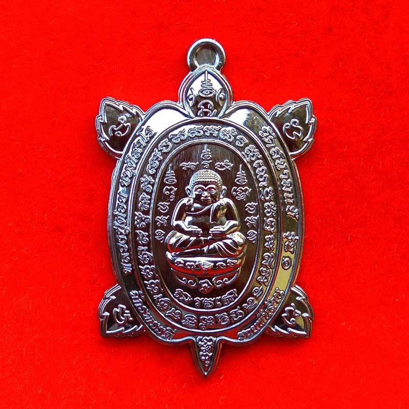 เหรียญพญาเต่าเรือน จักรพรรดิ์รวยพันล้าน รุ่น 1 หลวงปู่ต๋อย วัดสนามแย้ เนื้อนวโลหะ เลขสวย 193