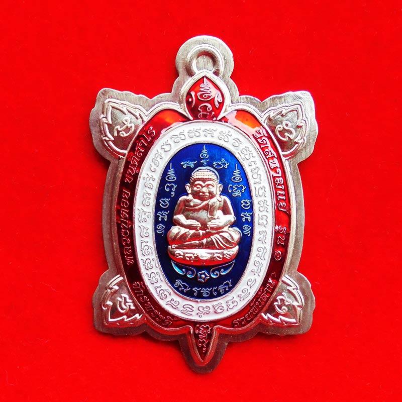 เหรียญพญาเต่าเรือน จักรพรรดิ์รวยพันล้าน รุ่น 1 หลวงปู่ต๋อย เนื้ออัลปาก้าไม่ตัดปีกลงยาธงชาติ เลข 299 1