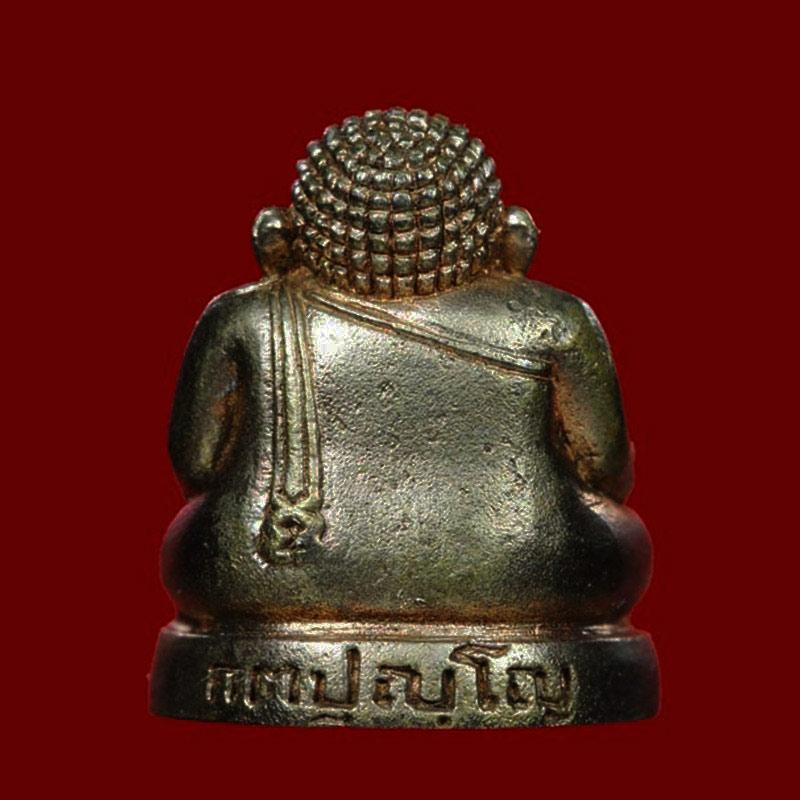 หมายเลข ๖๐๖ พระสังกัจจายน์รับลาภ รุ่นแรก หลวงปู่หลวง วัดคีรีสุบรรพต จ.ลำปาง เนื้อนวโลหะ ปี 2544 1