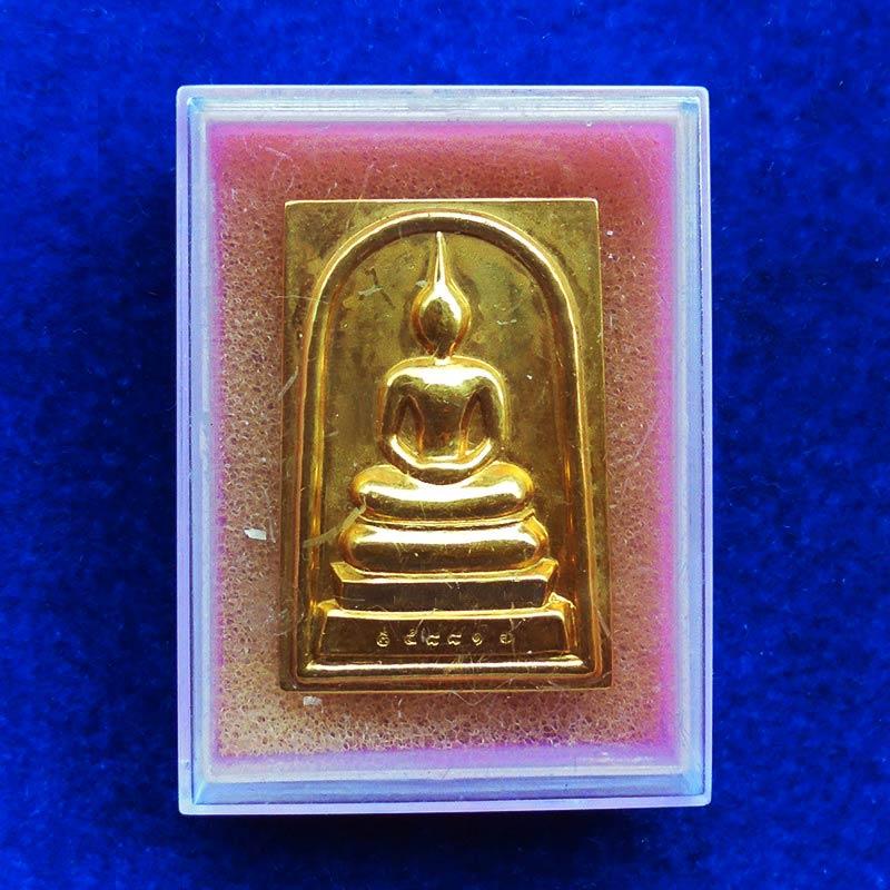พระสมเด็จ เสริมสุข รุ่น 100 ปี พระกริ่งไทย (2441-2541) ปี 2541 วัดสุทัศน์ฯ เนื้อทองเหลืองขัดเงา 3