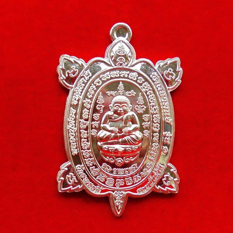 เหรียญพญาเต่าเรือน จักรพรรดิ์รวยพันล้าน รุ่น 1 หลวงปู่ต๋อย วัดสนามแย้ เนื้อเงิน บล็อกทองคำ เลข 778