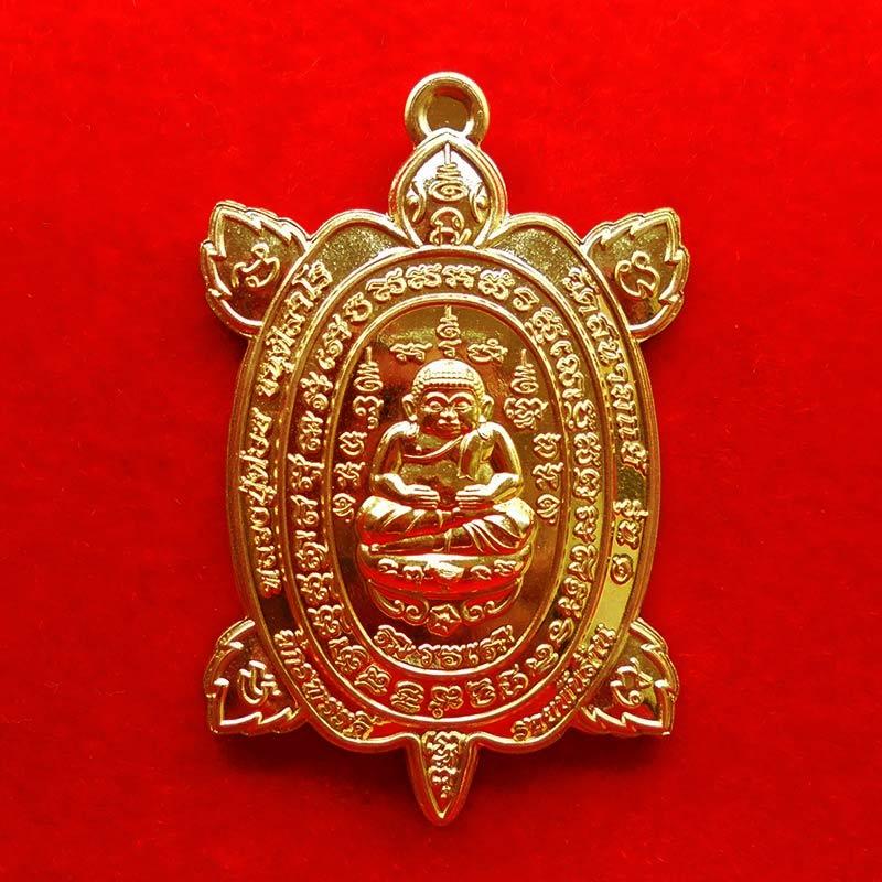เหรียญพญาเต่าเรือน จักรพรรดิ์รวยพันล้าน รุ่น 1 หลวงปู่ต๋อย วัดสนามแย้ เนื้อทองทิพย์ บล็อกทองคำ 1