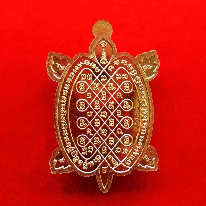เหรียญพญาเต่าเรือน จักรพรรดิ์รวยพันล้าน รุ่น 1 หลวงปู่ต๋อย วัดสนามแย้ เนื้อทองทิพย์ บล็อกทองคำ 2