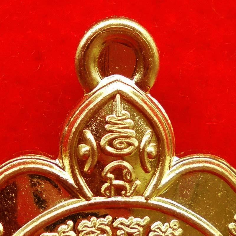 เหรียญพญาเต่าเรือน จักรพรรดิ์รวยพันล้าน รุ่น 1 หลวงปู่ต๋อย วัดสนามแย้ เนื้อทองทิพย์ บล็อกทองคำ 3